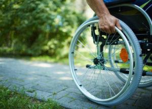 юридическая компания - блог - пожизненная инвалидность